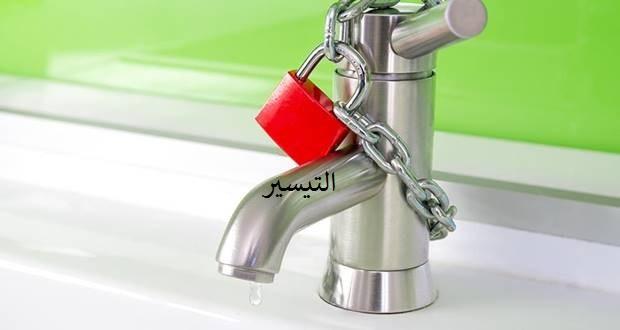 افضل شركة كشف تسربات المياه